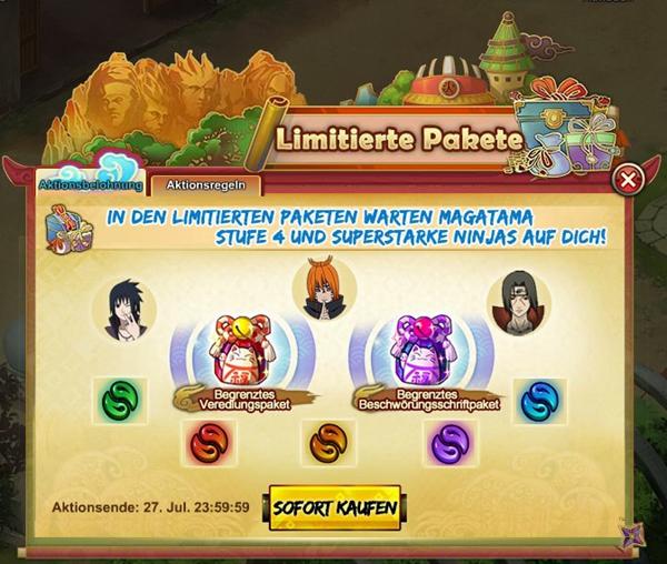 Spiel Deutsch:Limitierte Pakete kommen bald online!