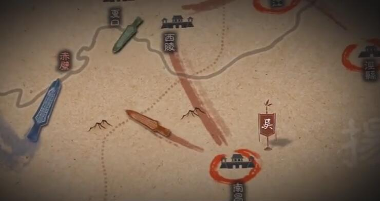 Wu Kingdom Historical Trailer